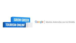 TIME presents Grow Greek Tourism Online